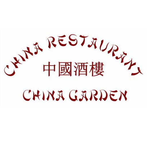china restaurant salzgitter lebenstedt